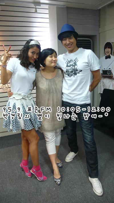 Hwangbo & other Celebs | ifahisablackjack